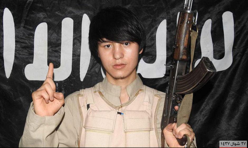 Ujgur Sirija