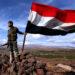 Sirijska zastava nakon pobjede