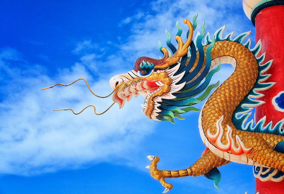 Kina - zmaj