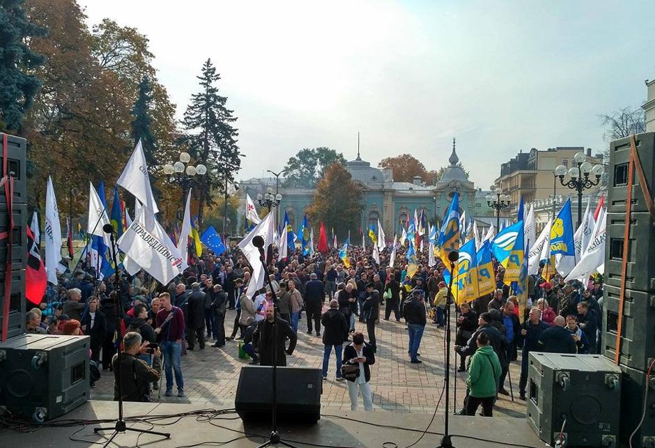 Vrhovna Rada protest
