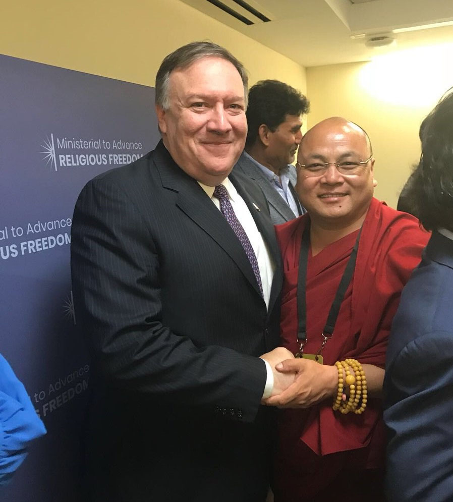Golok Jigme i Mike Pompeo 26. srpnja u Washingtonu