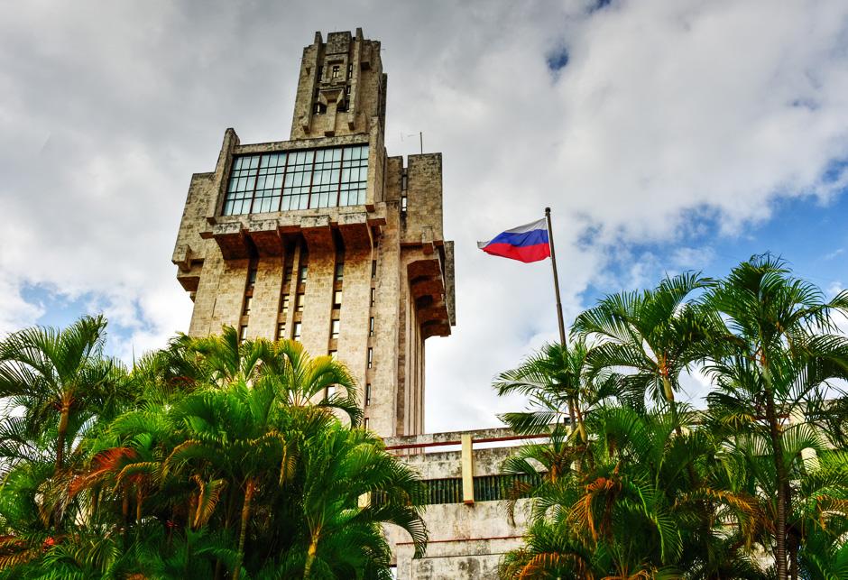 Ambasada Rusije na Kubi Havana
