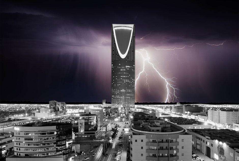 Rijad - Saudijska Arabija