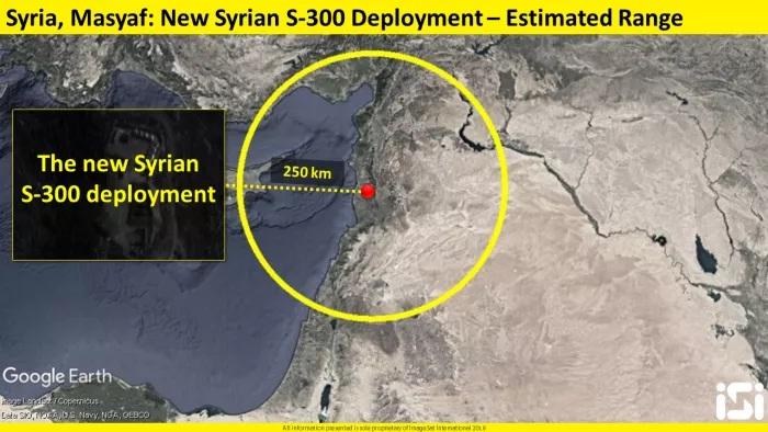 S-300 Sirija najmanji domet 250 km