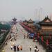 Xi'an Kina