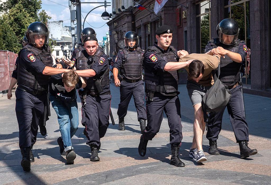 Moskva rusija protesti