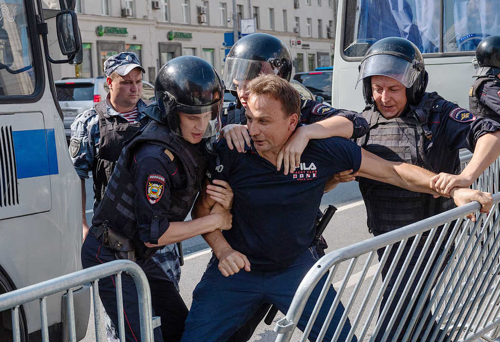 Rusija Moskva policija protesti demonstracije