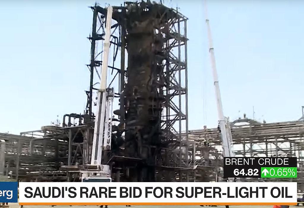 Prvi snimci napadnute rafinerije u Saudijskoj Arabiji