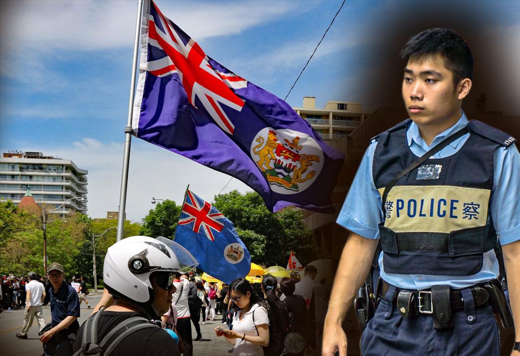 Hong Kong - Policijski sat