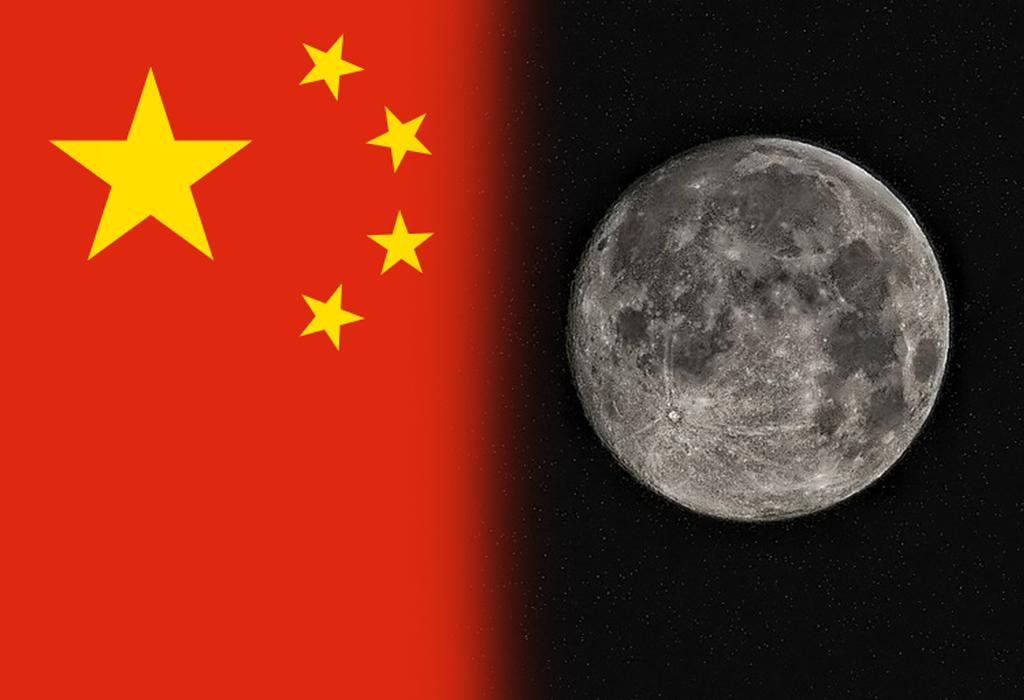 Kina Mjesec