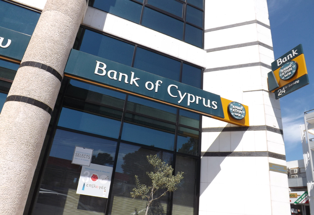 Bank of Cyprus kipar