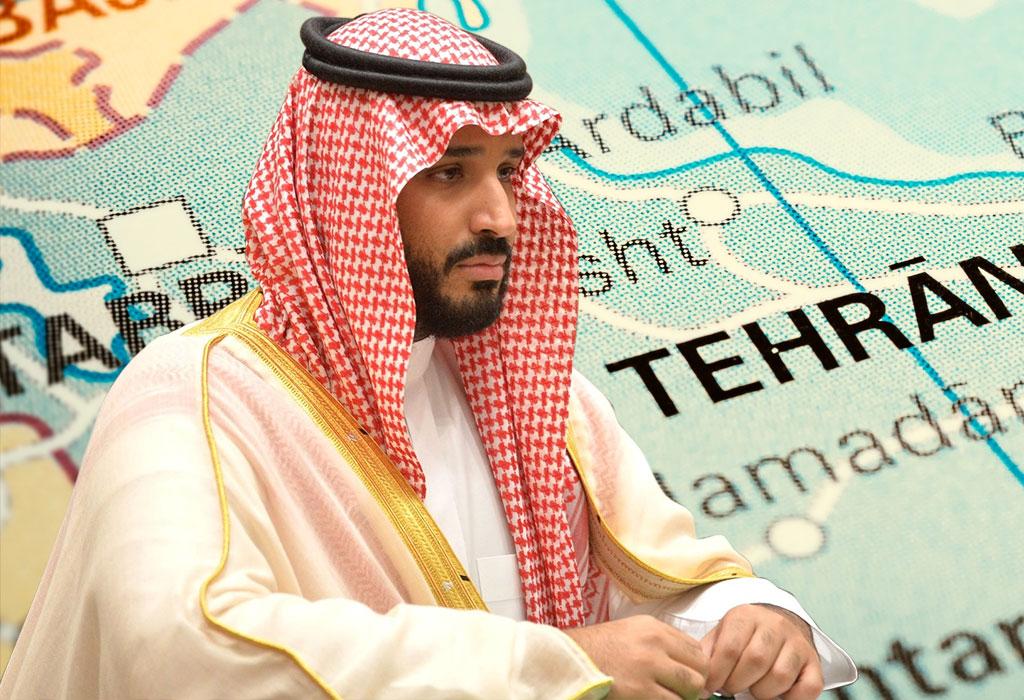 Bin Salman - Teheran