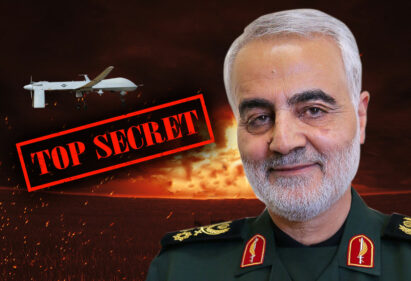 Qassem Soleimani - Top Secret - Drone