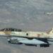 Izraelska vazdušna odbrana