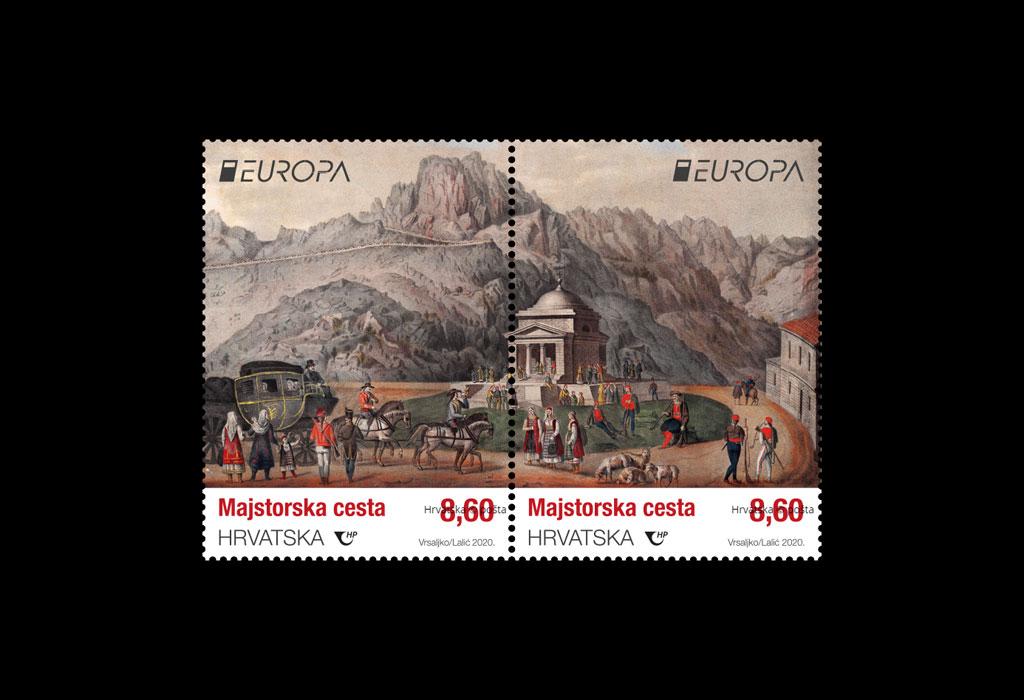 Majstorska cesta - Poštanska marka - Hrvatska Pošta