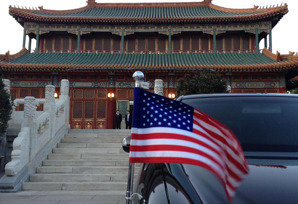 Američka zastava u Kini