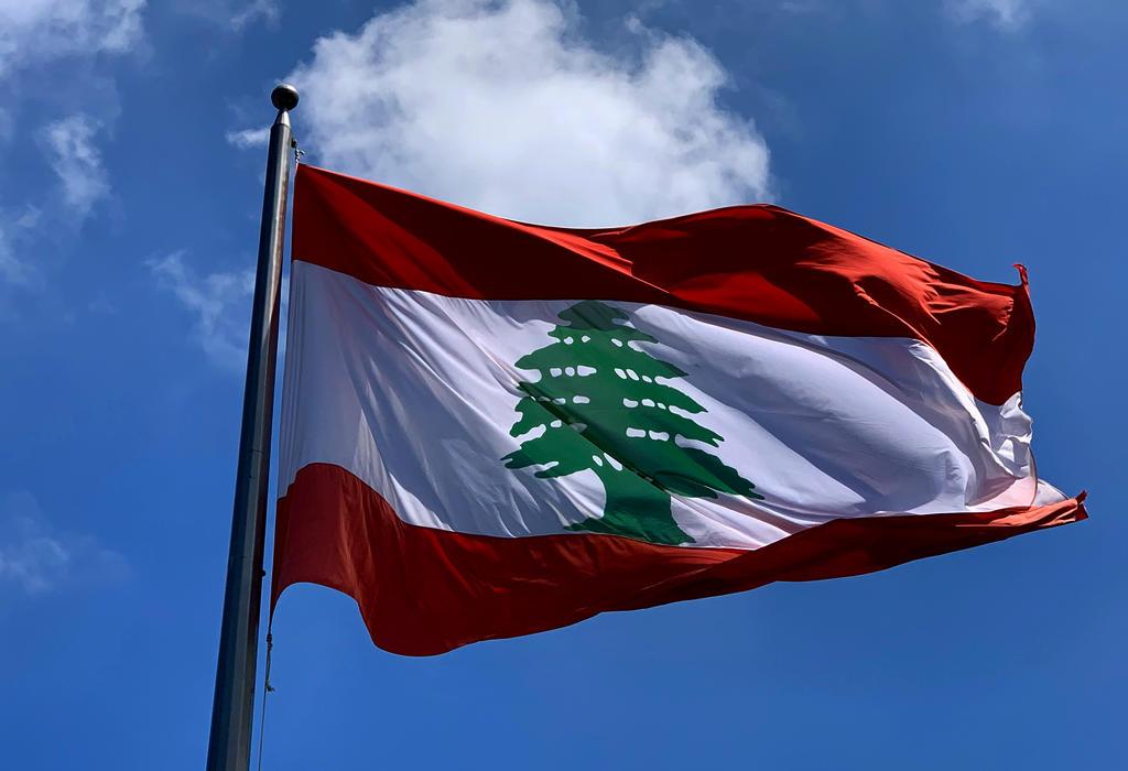 Beirut zastava