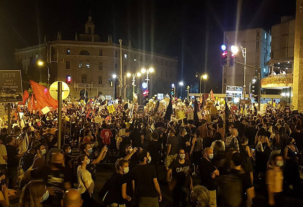 Protesti u Jerusalimu
