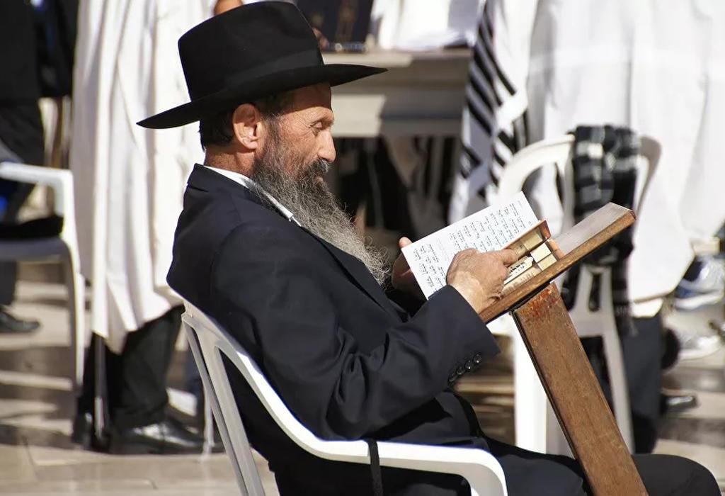 Jevrej