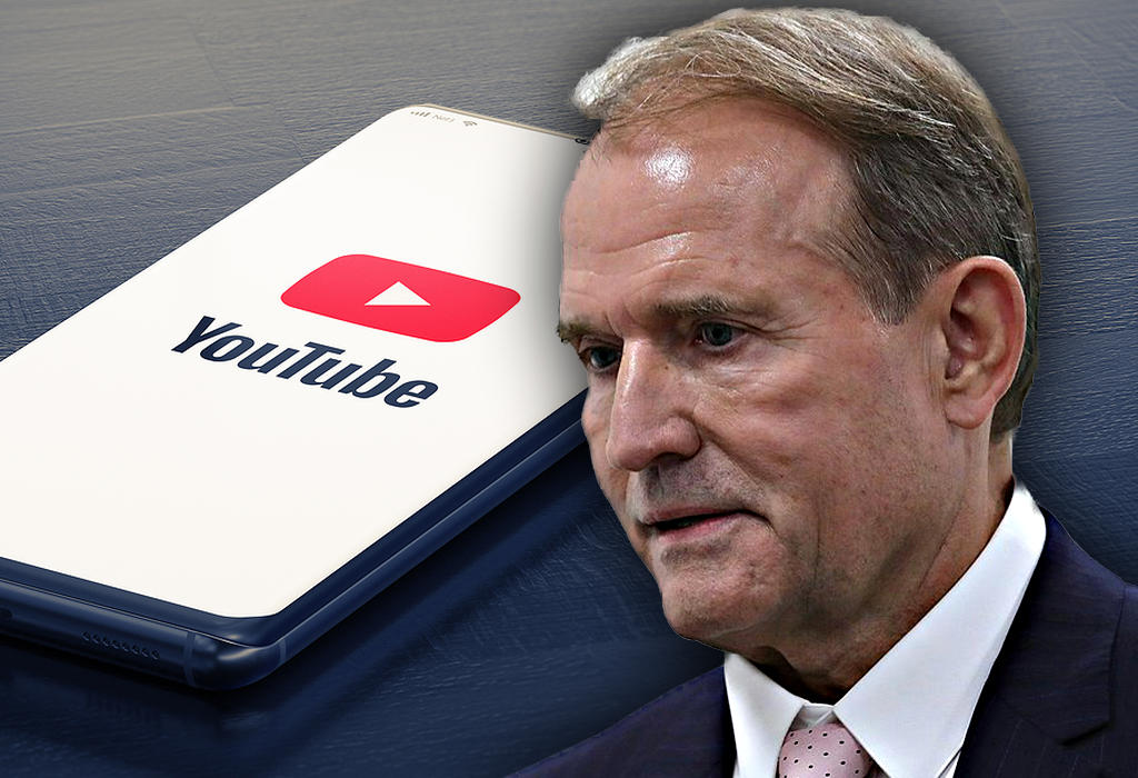 Youtube - Viktor Medvedchuk
