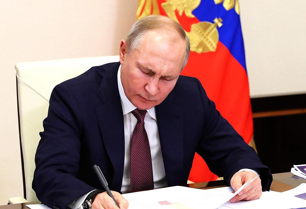 Putin potpis