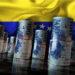 venecuelski fondovi otkriveni u svicarskim bankama