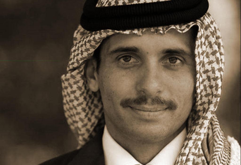 princ Hamzah