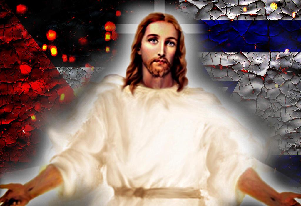 Isus-Izrael i Palestina