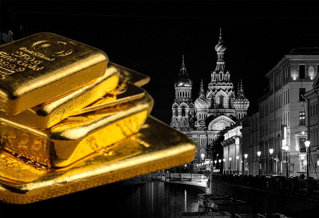 Zlatna rezerve Rusije