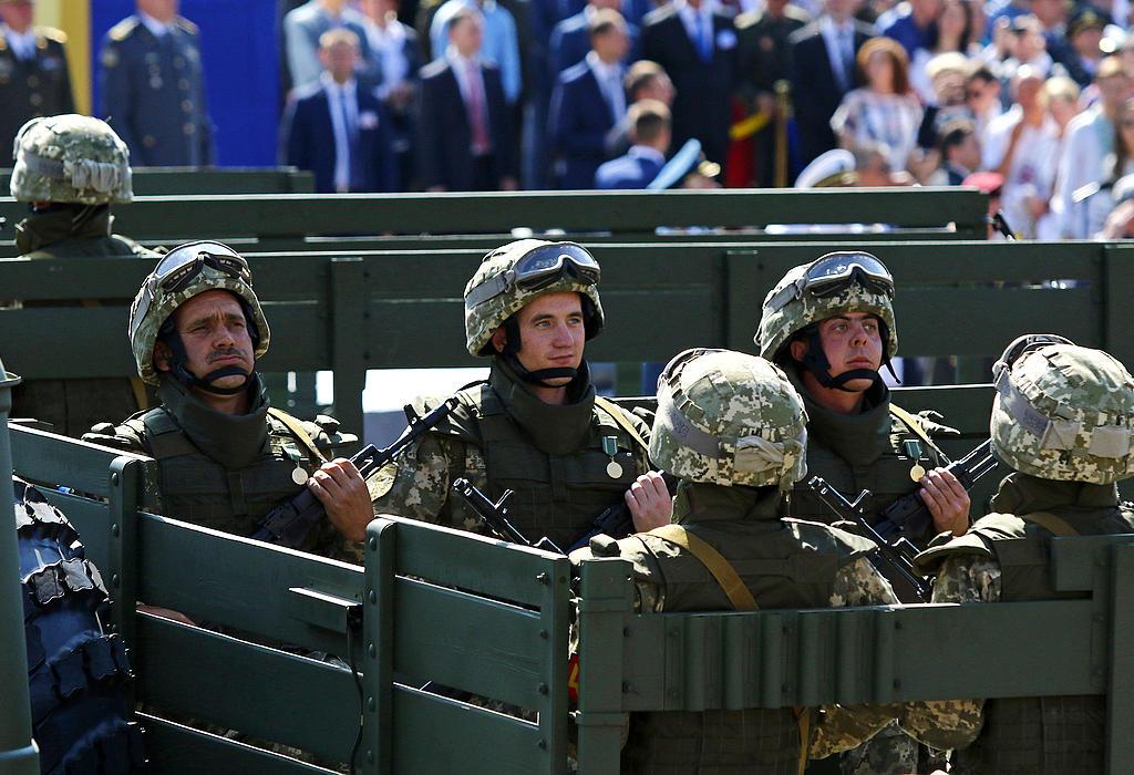 Vojska Ukrajine