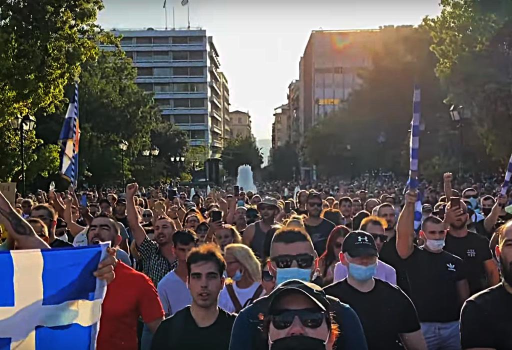 Protesti u Grckoj